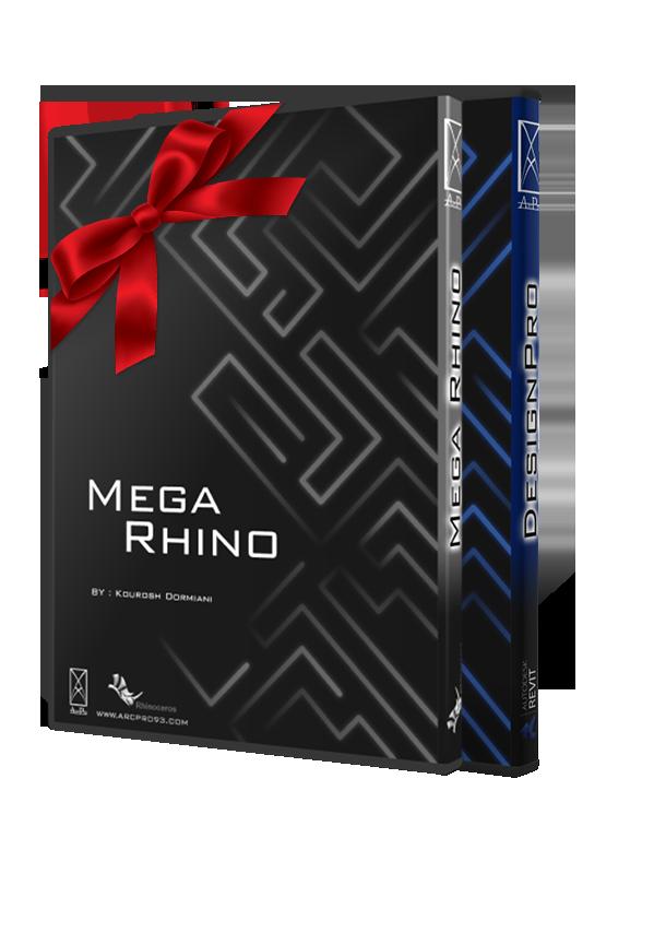 Design+rhino
