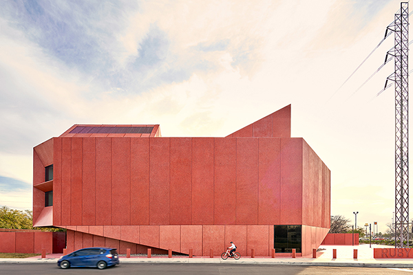 مرکز هنرهای معاصر Ruby City